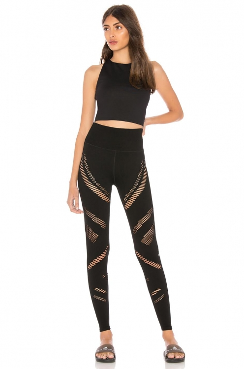 Легинсы спорт Seamless Radiance Legging