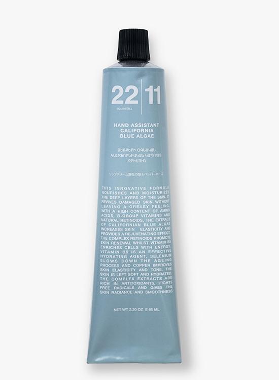 Крем для рук Сalifornia Blue Algae