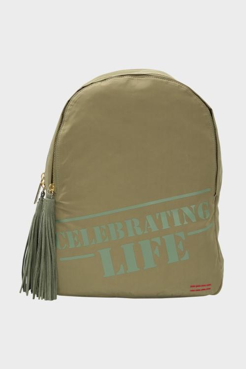 Рюкзак Celebrating Life Olive