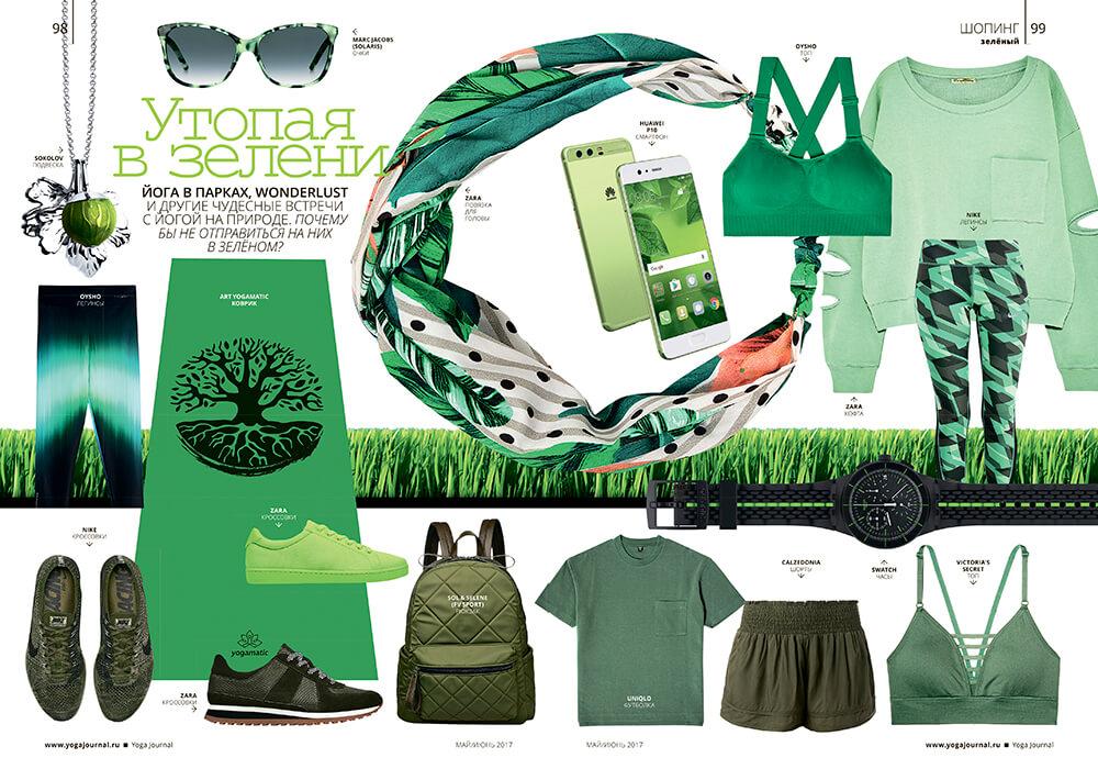 Купить зеленый рюкзак