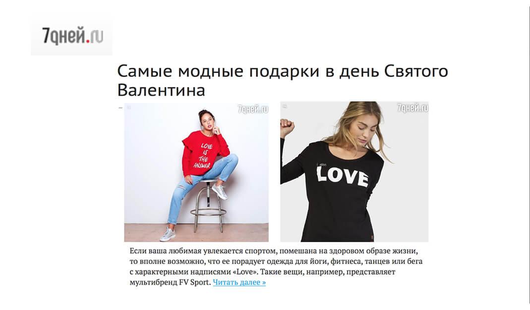 Свитшот Love